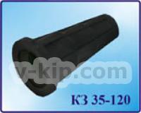 Колпачок защитный концевой КЗ 35-120 фото 1