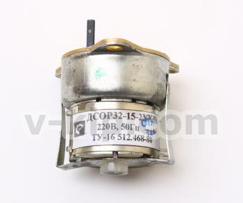 Электродвигатель ДСОР32-15-2 УХЛ4 - фото