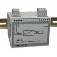 Преобразователь тока ПНС-3
