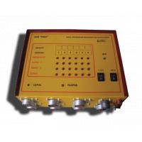 Блок управления внешней сигнализацией типа БУВС