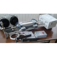 Аппаратура дистанционного управления ДУС