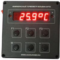 Пирометр Кельвин Компакт 1300 Д с пультом АРТО фото 1