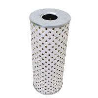 Фильтр для очистки масла Пирятин 120-25 фото №1