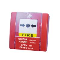 Фото извещателя пожарного ручного SPR-3LM