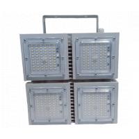 LED прожектор 2 SVET Prom-LED 64 фото 1