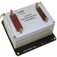 Прибор контроля бдительности в системе АЛС Л116 фото 1
