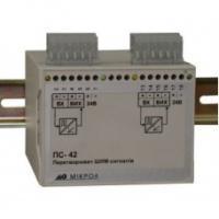 Преобразователь сигнала ПС-42