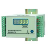 Регулятор частоты вращения РСВ-2-ТК