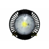Светильник «ССП01-5М МАЯК» фото 1