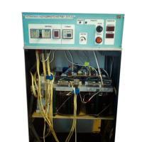 Фото установки индукционного нагрева ЭТУ-250