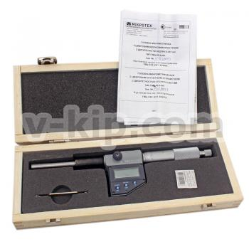 Головка микрометрическая ГМЦ-50 - комплект поставки