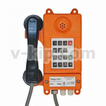 Аппарат телефонный ТАШ-1П1 - фото
