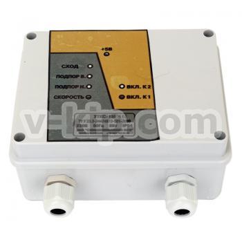 Устройство контроля скорости транспортерной ленты УТКС-1М - вид снизу