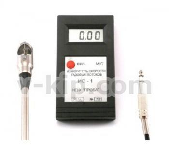 Измеритель скорости газовых потоков ИС-1 фото 1
