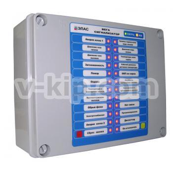 Блок сигнализации Вега-сигнализатор Д (версия 3) фото 1