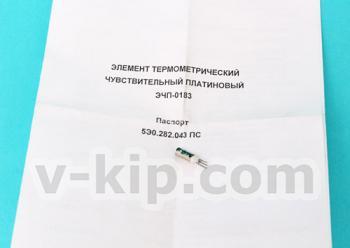 паспорт и сам ЭЧП0183