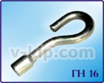 Крюк накручивающиеся ГН 16 фото 1