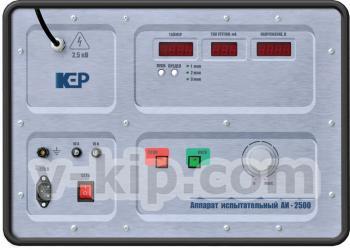 Испытательный аппарат АИ-2500 фото 2