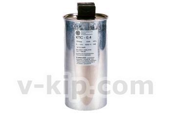 Конденсатор КПС-0