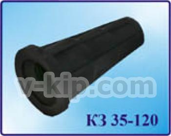 Колпачок защитный концевой КЗ 35?120 фото 1