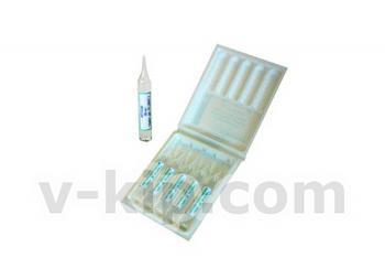 Образец состава раствора роданид-ионов 1 мг/см3 фото 1