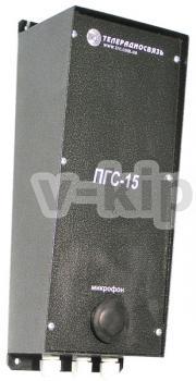 Пульт громкоговорящей связи ПГС-15-100